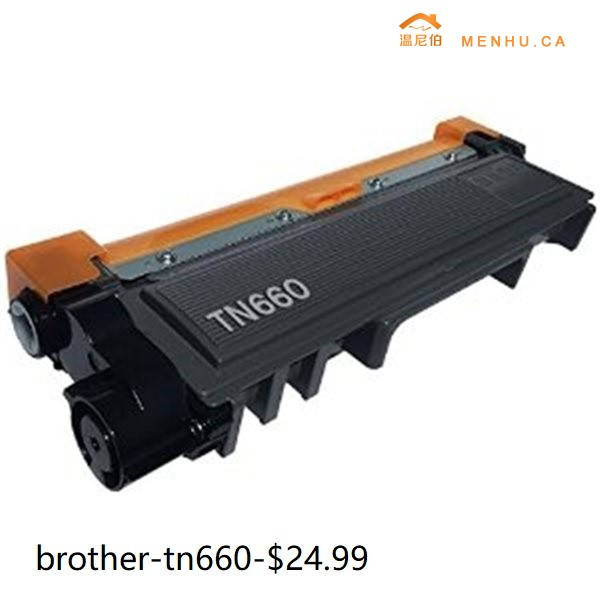 brother-tn660-$24.99.jpg